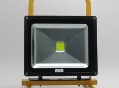 laredo-30w-rechargeable