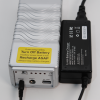 POWER SUPPLY RECHARGEABLE 65S 24V
