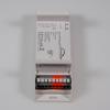 DMR 3007 PB 1 ZONE DIMMER RECEIVER AMPLIFIER